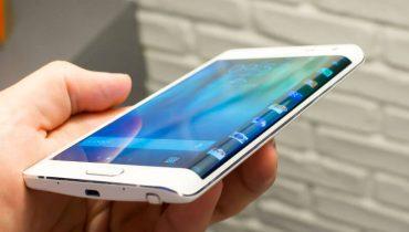 Samsung Galaxy Note Edgy là gì?