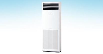 Máy lạnh tủ đứng được ưa chuộng hiện nay
