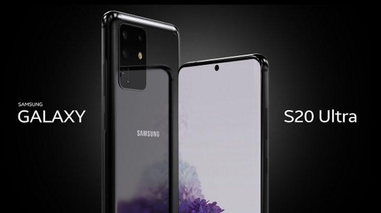 Galaxy S20 Ultra là mẫu flagship cao cấp nhất dòng S20 mới