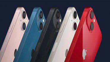 iPhone 13 có 5 lựa chọn màu sắc: hồng, đen, trắng, xanh nước biển và đỏ